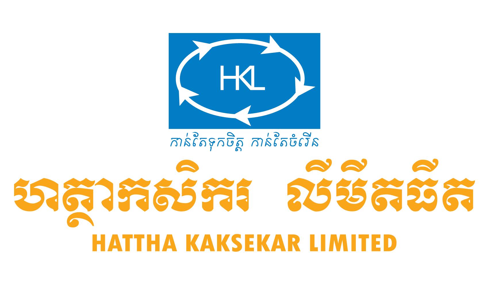 HKL Cambodia