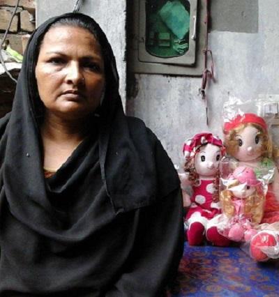Salma Kanwal - Kashf